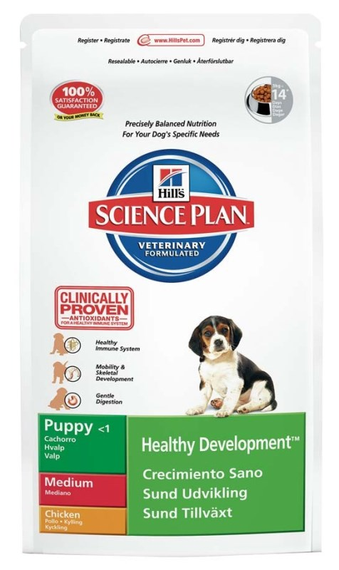 Hill's Canine Dry Puppy Growth 3 kg